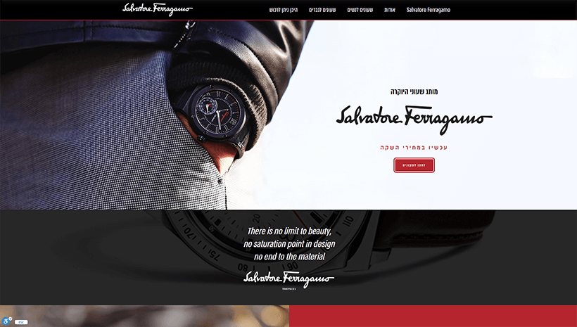 Ferragamo Watches